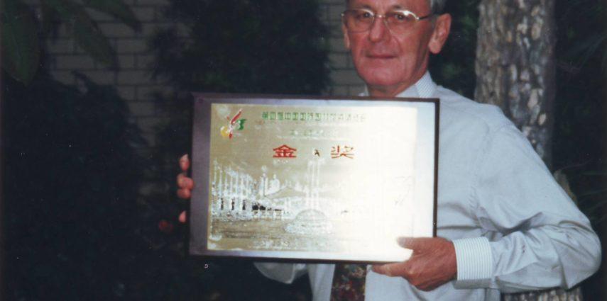 Receiving award at 4th China International Garden & Flower Exposition